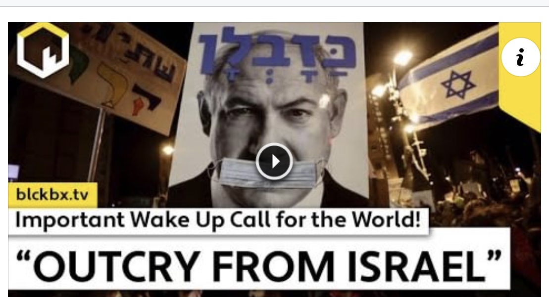 FROM ISRAEL: OUTCRY TO THE WORLD
